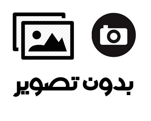 چه کسی گزینه اصلاح طلبان شرق مازندران است؟