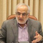 استاندار، در جلسه شوراي اداري مازندران؛ رونق توليد و اشتغال مهم ترين ماموريت استان در سال 95 است