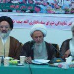 همایش ائمه جمعه استان مازندران در گلوگاه