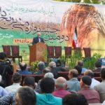 دومین جشنواره ملی برنج در آمل برگزار شد