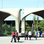 دولت یازدهم چگونه توانست دانشگاه را از حالت رکود خارج کند؟