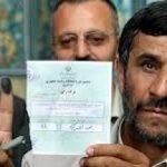 یک فعال سیاسی اصولگرا مطرح کرد: مخالفت صریح رهبر انقلاب با نامزدی احمدینژاد در انتخابات ریاستجمهوری