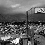 روایتی از بزرگترین زلزله معاصر ایران