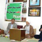 برگزاری دومین جلسه ستاد احیای زکات شهرستان نکا در دفتر امام جمعه محترم این شهرستان