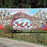 بیست و نهمین یادواره۳۳ شهید نیروگاه شهید سلیمی نکا و گرامیداشت ۳۳ شهید مدافع حرم مازندران