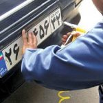 در سال جاری شماره گذاری خودرو در مازندران ۳۳ درصد رشد داشته است