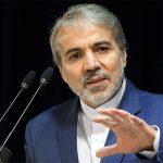 نوبخت: صحبتهای وزیر اقتصاد آلمان تحریف شده است
