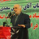 استاندار: اجرای سه هزار و 800 طرح در مازندران در دولت یازدهم