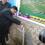 افتتاح مجتمع آب رسانی شهدای پی رجه نکا
