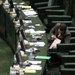 مجلس در هر دقیقه چقدر هزینه دارد