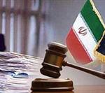 دادستان گلوگاه :با سند دار شدن اراضی کشاورزی پرونده های قضایی حدود 40 درصدکاهش می یابد