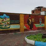 نقاشی های زیبا شهرداری نکا برای زیبا سازی شهر