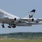 فرودگاههای مازندران چه مشکلاتی دارند؟