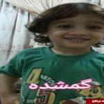 سرنوشت مرموز پسر سه ساله  اهل نور که ناگهان ناپدید شد/ کشف جسد پس از 4 روز