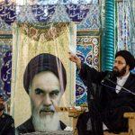سیدعلی خمینی امام جمعه میشود؟
