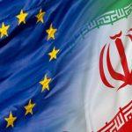 تصویب پیش نویس سند «راهبرد اتحادیه اروپا در قبال ایران پس از توافق هسته ای »
