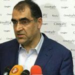 وزیر بهداشت عنوان کرد: رضایت رهبری از حوزه سلامت