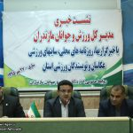 اجرای بیش از 400 برنامه فرهنگی و ورزشی در مازندران