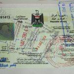 استقرار نمایندگی موقت صدور ویزای عراق در ساری