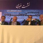 هاشمی: 40 هزار تخت بیمارستانی در دولت یازدهم نوسازی و بازسازی شد
