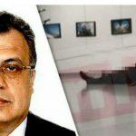 سفیر روسیه در ترکیه به ضرب گلوله کشته شد/واکنشها+فیلم و تصاویر