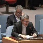اعتراض رسمی ایران به سازمان ملل درباره مصوبه اخیر کنگره آمریکا