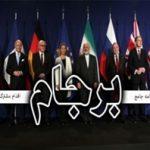 قربان اوغلی: قانون داماتو نمیتواند ایران را محدود کند