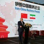 ظریف: هیچ سقفی در ارتقای روابط ایران و چین وجود ندارد