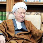 آیت الله هاشمی رفسنجانی: برنامههای امیرکبیر برای پیشرفت ایران پیگیری نشد