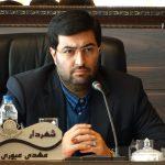 شهردار ساری از اجرای طرح گردشگری با اشتغالزایی ۵۰۰۰ نفر خبرداد