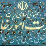 بیانیه مهم ایران درباره تحریمهای جدید آمریکا به بهانه آزمایش موشکی