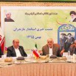 اجرای ۵هزار و ۵۶۳ پروژه در مازندران در دولت تدبیر و امید