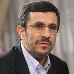 مرجع رسیدگی به تخلفات احمدینژاد کیست؟
