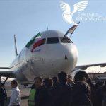 بهانه جویی مخالفان دولت با  دروغ واهی به نام هواپیمای مرجوعی