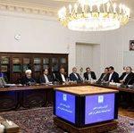جلسه شورای عالی انقلاب فرهنگی به ریاست رییس جمهوری؛ آیین نامه شورای اجتماعی کشور تصویب شد