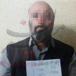 خدای دروغین در پاکدشت دستگیر شد + عکس