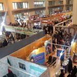 نمایشگاه بین المللی کتاب مازندران افتتاح شد