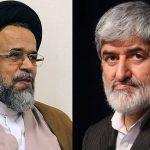 اعتراض علی مطهری به بازداشتها در آستانه انتخابات /درخواست از وزیراطلاعات