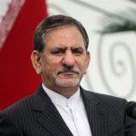 جهانگیری: حدود ۵۰ میلیون ایرانی مالک سهام عدالت شدند