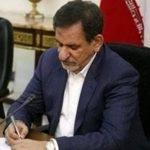 جهانگیری:اقتصاد ایران در سال ۹۵مقاومتی تر شده است/همه ارکان نظام باید پاسخگوی رهبری بزرگوار و ملت ایران باشند