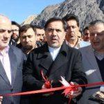 تونل آبشار هراز با حضور وزیر راه و شهرسازی افتتاح شد
