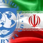 تمجید صندوق بین المللی پول از ثبات اقتصادی ایران/ رشد ۶٫۶ درصدی برای سال ۹۵