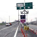 عصبی بودن دوستان بابت چیست؟ برای افتتاح پل نکا!