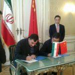 در وین قرارداد بازطراحی راکتور اراک امضا شد