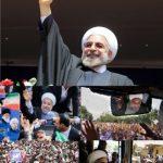 رهاورد سفرهای استانی دولت یازدهم