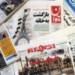 تخلفات انتخاباتی رسانهها/کدام رسانهها بیشتر علیه روحانی خبر منتشر کردهاند؟+جدول