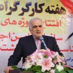 هزينه ۱۲۰۰ ميليارد توماني دولت يازدهم در حوزه بهداشت و درمان در مازندران