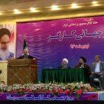 روحانی:بین وعده و عمل یکی را انتخاب کنیم/لایحه قانون کار را پس می گیریم