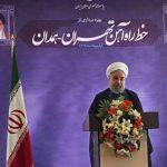 روحانی: تلاشم تحقق خواسته های رهبری است