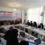 ائتلاف تعدادی از کاندیداهای شورای اسلامی شهر ساری برگزار شد